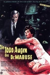 Caratula, cartel, poster o portada de Los crímenes del Dr. Mabuse