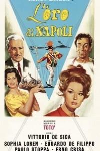 Caratula, cartel, poster o portada de El oro de Nápoles
