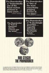 Caratula, cartel, poster o portada de El prestamista