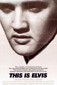 Caratula, cartel, poster o portada de Este es Elvis