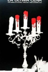 Caratula, cartel, poster o portada de La última cena