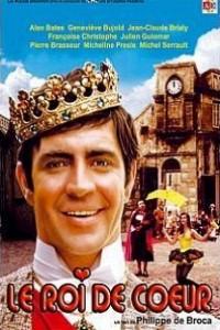 Caratula, cartel, poster o portada de Rey por inconveniencia (Rey de corazones)