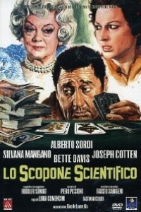 Caratula, cartel, poster o portada de Sembrando ilusiones