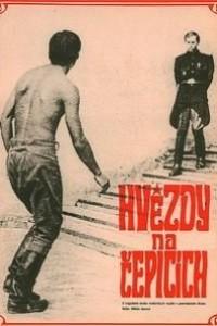Caratula, cartel, poster o portada de Los rojos y los blancos