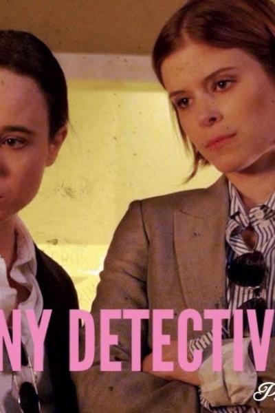 Caratula, cartel, poster o portada de Tiny Detectives