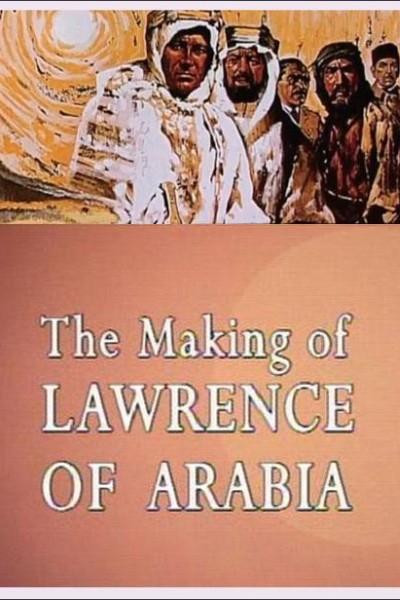 """Caratula, cartel, poster o portada de Cómo se hizo \""""Lawrence de Arabia\"""""""