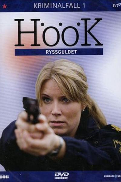 Caratula, cartel, poster o portada de Höök