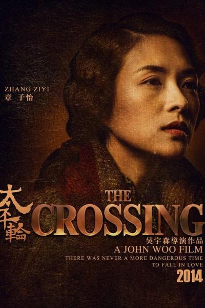 Caratula, cartel, poster o portada de The Crossing: Part 1