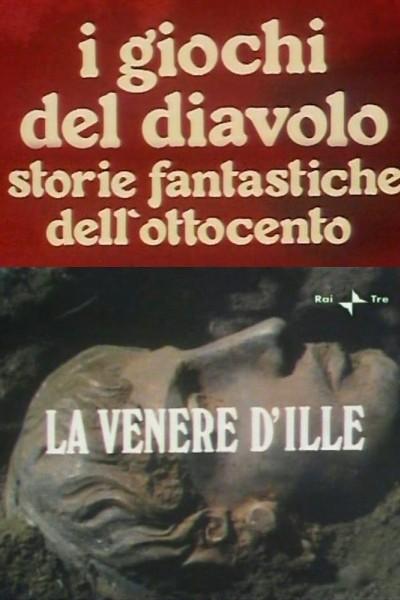 Caratula, cartel, poster o portada de I giochi del diavolo
