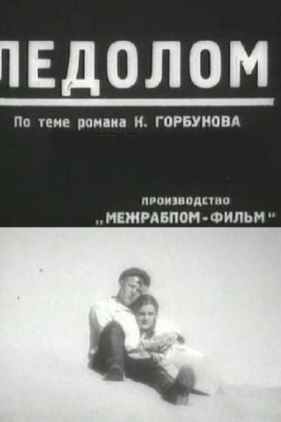 Caratula, cartel, poster o portada de El deshielo