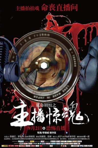 Caratula, cartel, poster o portada de Scream