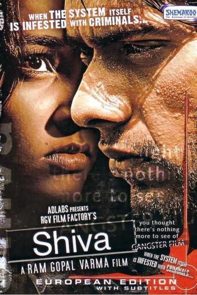 Caratula, cartel, poster o portada de Shiva