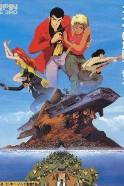 Caratula, cartel, poster o portada de Lupin III: Dead or Alive