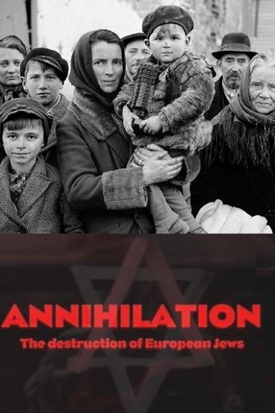 Caratula, cartel, poster o portada de Exterminio