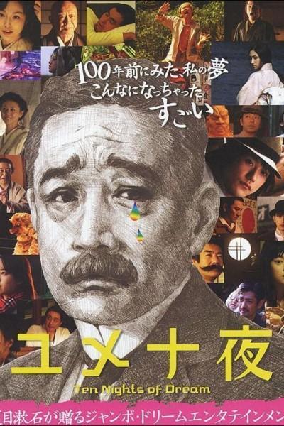 Caratula, cartel, poster o portada de Ten Nights of Dream