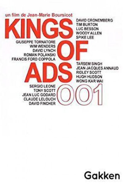 Caratula, cartel, poster o portada de The King of Ads