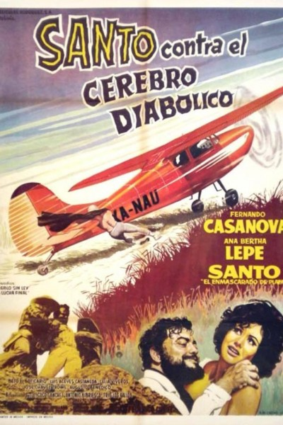 Caratula, cartel, poster o portada de Santo contra el cerebro diabólico
