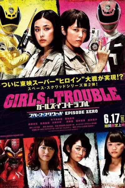 Caratula, cartel, poster o portada de Girls in Trouble: Space Squad - Episode Zero