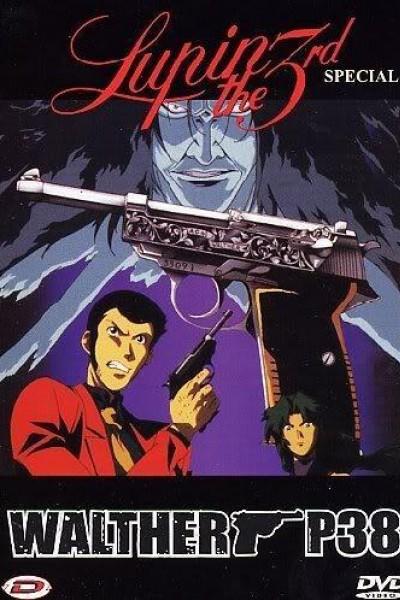Caratula, cartel, poster o portada de Lupin III: La Isla de los Asesinos