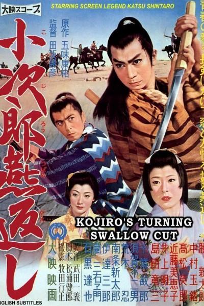 Caratula, cartel, poster o portada de Kojiro\'s Turning Swallow Cut