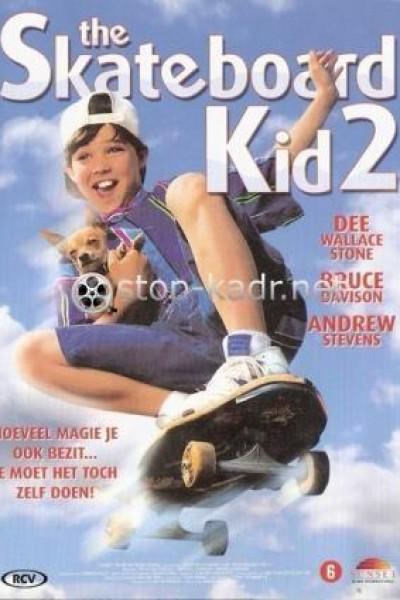 Caratula, cartel, poster o portada de El prodigioso patín de un niño muy normalito