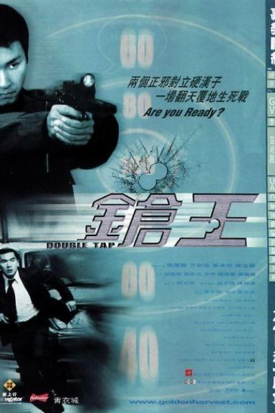 Caratula, cartel, poster o portada de Double Tap