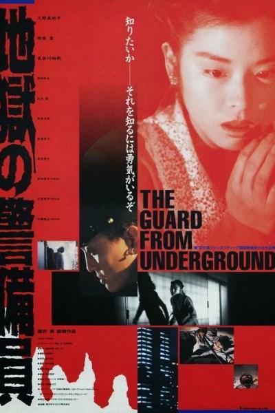 Caratula, cartel, poster o portada de The Guard from the Underground