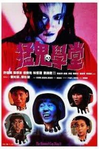 Caratula, cartel, poster o portada de The Haunted Cop Shop 2