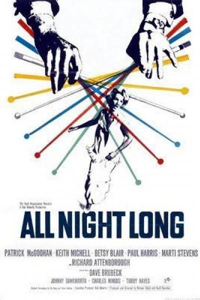 Caratula, cartel, poster o portada de Noche de pesadilla