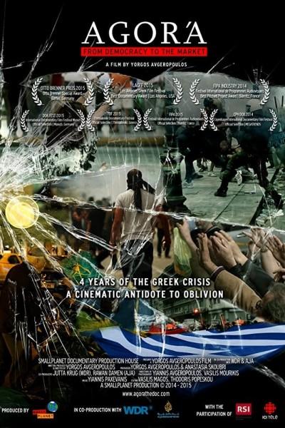 Caratula, cartel, poster o portada de Agora