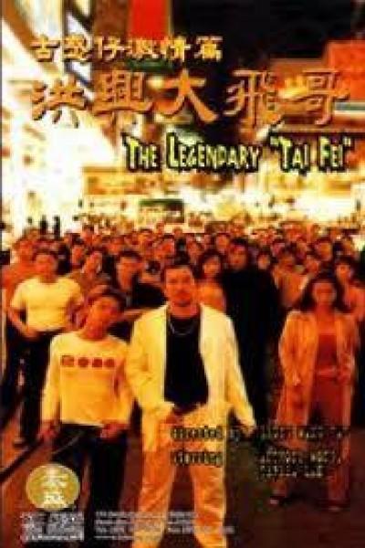 Caratula, cartel, poster o portada de The Legendary \'Tai Fei\'