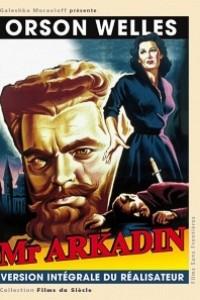Caratula, cartel, poster o portada de Mister Arkadin