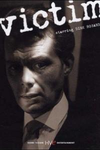 Caratula, cartel, poster o portada de Víctima