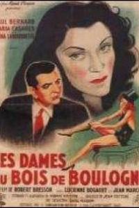Caratula, cartel, poster o portada de Las damas del bosque de Bolonia