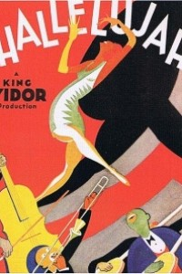 Caratula, cartel, poster o portada de Aleluya
