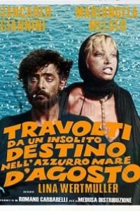 Caratula, cartel, poster o portada de Insólita aventura de verano