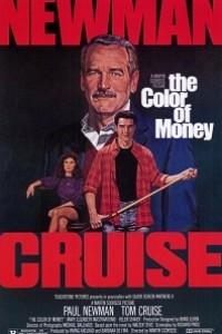 Caratula, cartel, poster o portada de El color del dinero