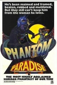 Caratula, cartel, poster o portada de El fantasma del paraíso