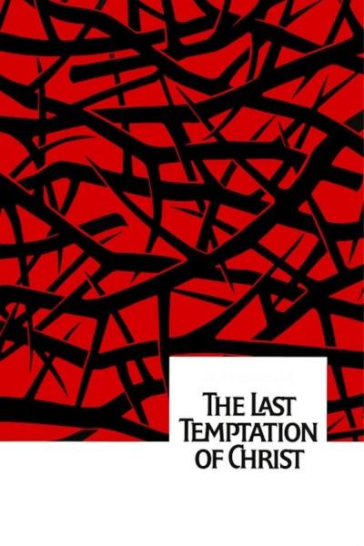 Caratula, cartel, poster o portada de La última tentación de Cristo