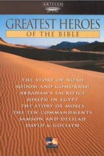 Caratula, cartel, poster o portada de Greatest Heroes of the Bible