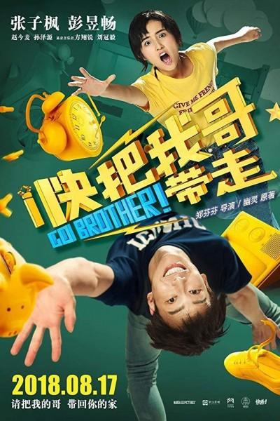 Caratula, cartel, poster o portada de Go Brother!