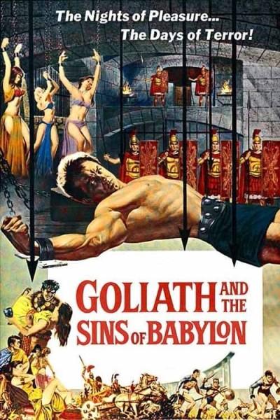 Caratula, cartel, poster o portada de Los tres invencibles