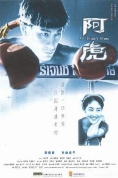 Caratula, cartel, poster o portada de A Fighter\'s Blues