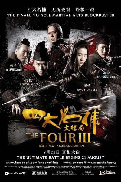 Caratula, cartel, poster o portada de The Four 3