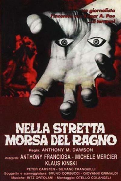 Caratula, cartel, poster o portada de La horrible noche del baile de los muertos