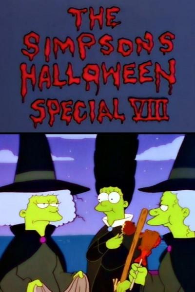 Caratula, cartel, poster o portada de Los Simpson: La casa-árbol del terror VIII