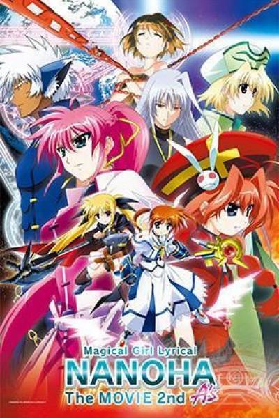 Caratula, cartel, poster o portada de Magical Girl Lyrical Nanoha the Movie 2nd A\'s