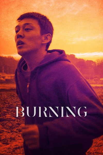 Caratula, cartel, poster o portada de Burning