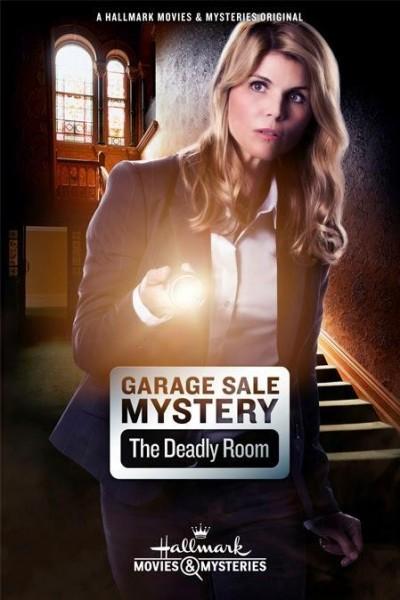 Caratula, cartel, poster o portada de La habitación de la muerte