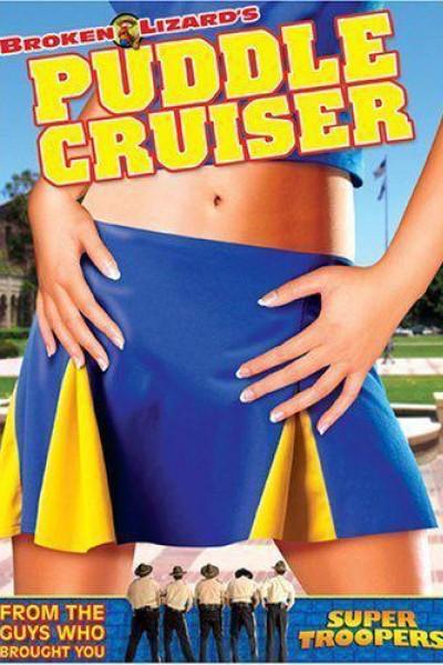 Caratula, cartel, poster o portada de Puddle Cruiser